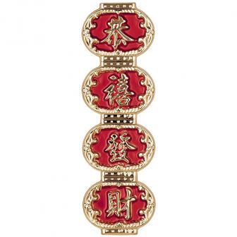 """Déco murale """"Symboles chinois"""" 52 cm"""