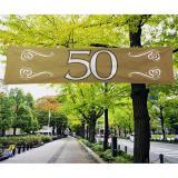 """Bannière """"Jubilé 50 ans"""" 180 cm"""