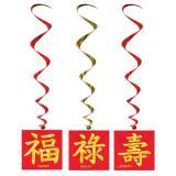 """Suspensions """"Signes chinois"""" 102 cm 3 pcs"""