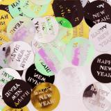 "Confettis ronds ""Happy New Year"" 14 g"