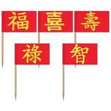 "Pics apéritifs ""Caractères chinois"" 50 pcs"