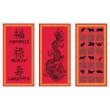 """Déco de salle """"Signes chinois"""" 3 pcs 51 cm"""